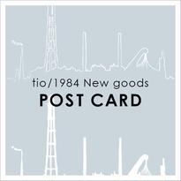 tio – 1984 ポストカード