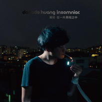 Dadado Huang - 《暗闇の中》在一片黑之中 Insomniac