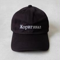 CHAMPLE ORIGINAL ROSSIA CAP