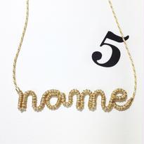 [オーダーメイド]Japanese silk cord necklace くみひもネックレス/5文字