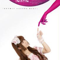 1st single「UFOキャッチャー」