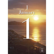 DAYS Book 365 / 1月1日
