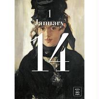 DAYS Book 365 / 1月14日