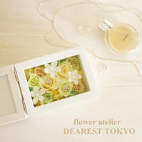 "MEMORIES ""happy wedding(Yellow)"" 新郎新婦(カップル)のイニシャル入りフォトフレーム"