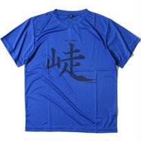 Trail Running T(Blue)