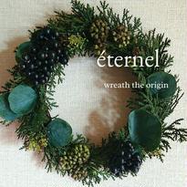 green wreath  φ25