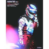 F1SCENE 2007 vol.3