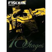 F1SCENE 2008 vol.2