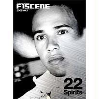 F1SCENE 2008 vol.1
