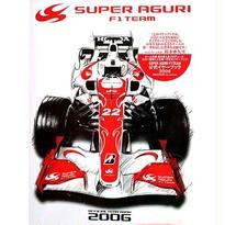 SAF1 Official Yaer Book 2006