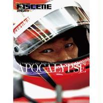 F1SCENE 2010 vol.3