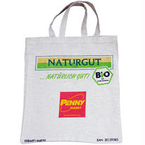 Penny Markt Brown Bag / ドイツ スーパーマーケット エコバッグ茶