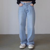 Sky loosedenim