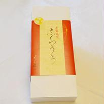 【期間限定】ふくわうち 柚子(12枚入り)