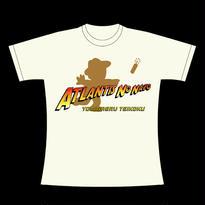アトランチスの謎 「Adventurer Wynn」 ~オフホワイト~