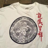 [USED] ドラゴンプリントTシャツ