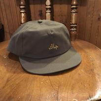 [JHAKX ] JHAKX ARABIC CAP