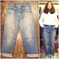 [USED]  Levis 701 STUDENT