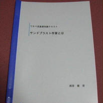 知識編テキスト3