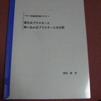知識編テキスト1