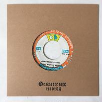 タイフェスVol1タイ産 7inc レコード