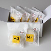 ひご野菜コロッケ手みやげセット(6個入)