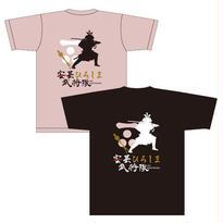 「安芸ひろしま武将隊」オリジナルTシャツ