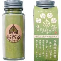 【在来種の緑茶パウダー】フリフリもりもっ茶(スパイス瓶入り)