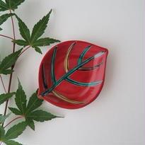 九谷焼豆皿、葉型葉紋・朱巻き、 赤地径 再入荷致しました!!