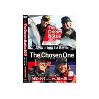 The Chosen One   ー選ばれし者ー  RED中村VS鈴木斉