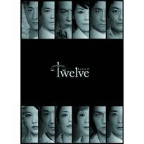 DVD「twelve」2014年青山円形劇場版