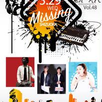 Missing vol.48 -Shizuoka-