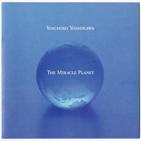The Miracle Planet CD    NHKスペシャル 地球大紀行   サウンドトラック