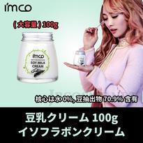 [IMCO] 豆乳クリーム 100g