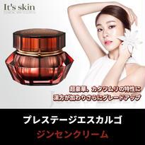 [It's skin] プレステージエスカルゴジンセンクリーム 60ml