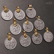 コインパーツ 10P 《cm25》シルバーカラー Kuchi パキスタン