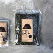 ネトルティー オーガニック80g/Nettle Tea Organic