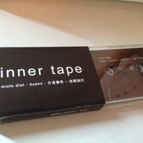 <<在庫僅少>> inner tape