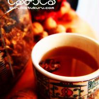 くるみのお茶
