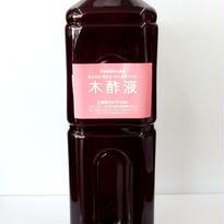 木酢液 原液タイプ 1000ml