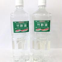 竹酢液 蒸留タイプ 1000ml 2本セット