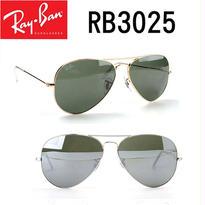 国内当日発送 RAYBAN/レイバン/特売セール/サングラス/サングラス/アビエーター RB3025