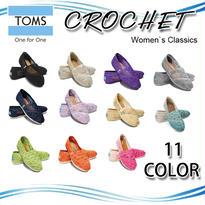 [激安・数量限定]国内当日発送 ☆TOMS shoes  トムス トムズシューズ レディース スリッポン シューズ/crochet Women's Classics