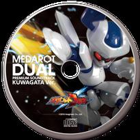 【受注生産:9月下旬発送】メダロットDUAL プレミアムサウンドトラック KUWAGATA Ver.
