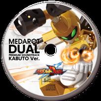 【受注生産:9月下旬発送】メダロットDUAL プレミアムサウンドトラック KABUTO Ver.