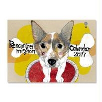 ミグノンプラン 2017 保護犬イラストカレンダー A4壁掛け