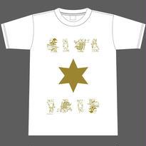 召喚 Tシャツ