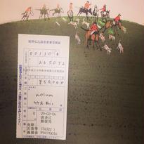 """『第2回""""平成28年熊本地震""""全額寄付商品』手紙用和紙サシェ"""