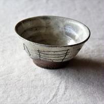 清水しおり めし碗 (no.1)
