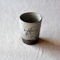 清水しおり 小さいカップ